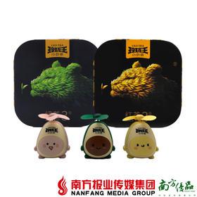 【全国包邮】(优惠套餐)玲珑王小叶茶3号红/绿茶各1盒+(随机)迷你风扇1个(72小时之内发货)