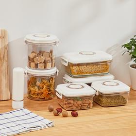 德国Bgest真空收纳盒保鲜食品奶粉水果塑料玻璃微波饭盒收纳盒真空盒
