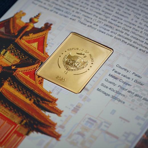 【现货】故宫建成600周年皇家宫门纪念币 商品图4