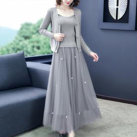 NYL4650573新款时尚针织毛衣洋气纱裙三件套TZF