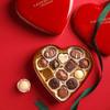 [手工松露酒味夹心巧克力 爱心礼盒]德国进口LAUENSTEIN巧克力 150g/13粒 商品缩略图1