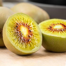 [蒲江红心猕猴桃 下单后1-3天发货]香甜清爽 果味浓郁