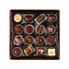 [手工松露酒味夹心巧克力 黑巧礼盒]德国进口LAUENSTEIN巧克力 200g/16粒 商品缩略图3