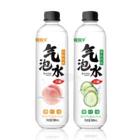 【12瓶】网红饮品汽水握握手白桃风味无糖0脂0卡苏打气泡水饮料500ml*12 OU YN
