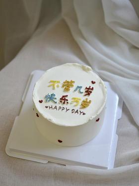 【新品】快乐万岁·手绘复古蛋糕