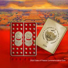【预订】故宫建成600周年皇家宫门纪念币