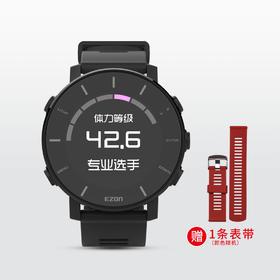 EZON宜准GPS智能运动表T935