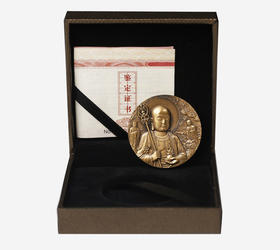 中国四大佛教系列大铜章--九华山45毫米小铜章