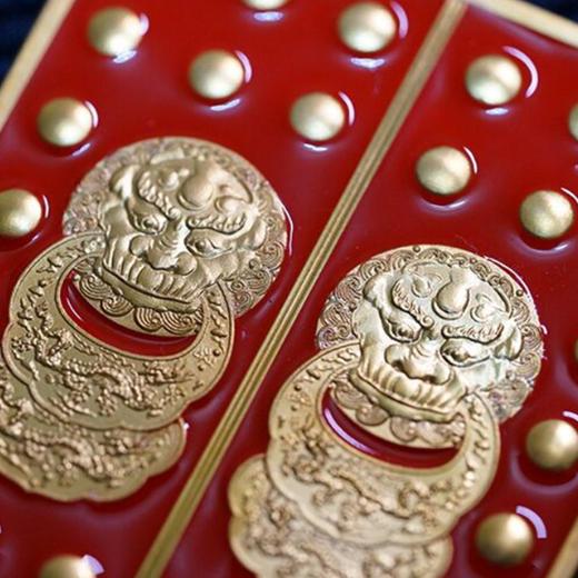 【现货】故宫建成600周年皇家宫门纪念币 商品图3