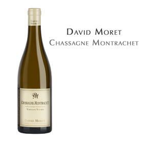 达威慕莱莎萨涅蒙哈榭老藤白葡萄酒David Moret Chassagne Montrachet
