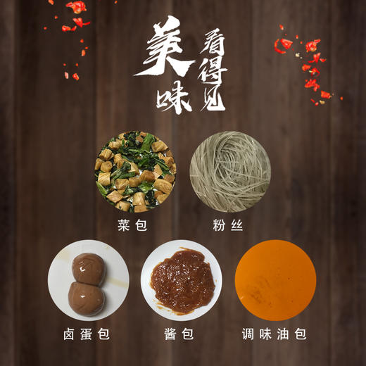 【为思礼】椒麻粉连汤都能喝的方便面 6桶装 商品图2