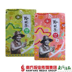 【全国包邮】扶农茶.玲珑绿茶/红茶 袋装茶 200克/袋 (72小时之内发货)
