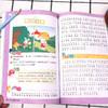 【开心图书】2年级上册统编版同步作文+阶梯阅读+送看图写话+送作文起步 B 商品缩略图12