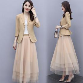 HRFS-WQ98019新款时尚优雅气质修身西装外套长款网纱裙两件套TZF