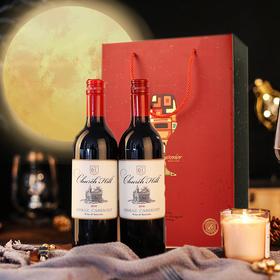 中秋礼品国庆送礼丘吉尔红酒澳洲进口葡萄酒双支礼盒装