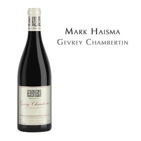 马克海斯玛哲维瑞-香贝丹红葡萄 Mark Haisma, Gevrey Chambertin AOC