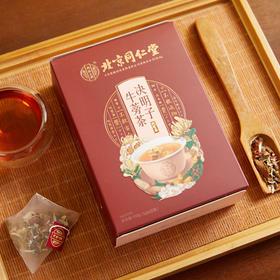 【祛火祛痘/清肝明目】同仁堂决明子牛蒡茶