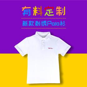 童画新款白色刺绣POLO衫