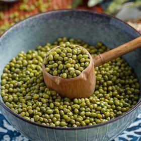 【地标】正宗东北绿豆 颗粒饱满 好煮易烂 清热解暑 止渴消暑