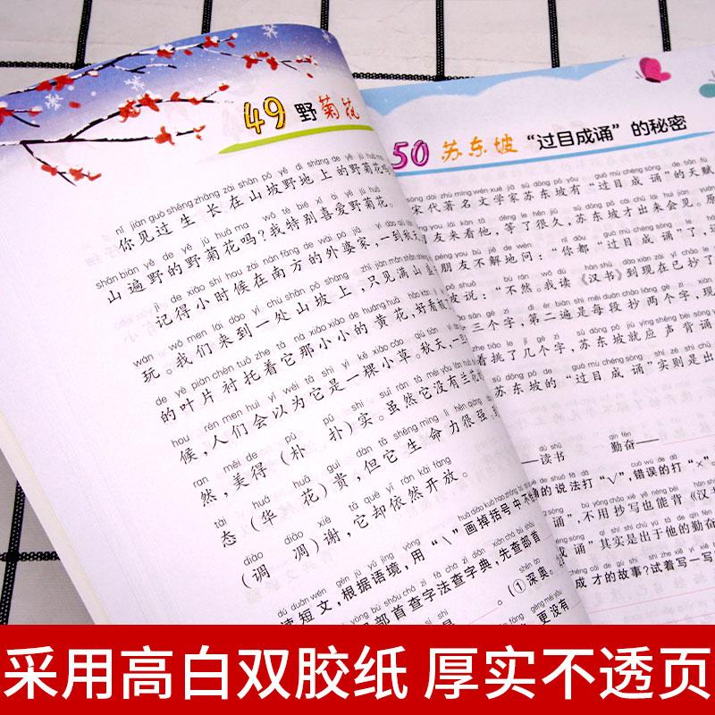 【开心图书】2年级上册统编版同步作文+阶梯阅读+送看图写话+送作文起步 商品图8