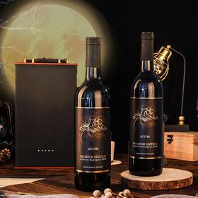 中秋礼品国庆送礼金叶子红酒澳洲进口葡萄酒双支礼盒装