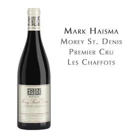 马克海斯玛莫雷-圣丹尼沙弗园红葡萄酒 Mark Haisma, Les Chaffots, Morey St. Denis 1er Cru