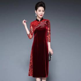 时尚气质,高贵修身连衣裙 LC1953