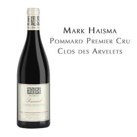 马克海斯玛勃马赫阿韦莱茨园红葡萄酒 Mark Haisma, Clos des Arvelets, Pommard 1er Cru