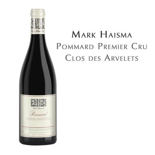 马克海斯玛勃马赫阿韦莱茨园红葡萄酒 Mark Haisma, Clos des Arvelets, Pommard 1er Cru 商品图0