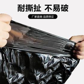【每日秒杀】家用中号手提式垃圾袋 2元秒杀50只 尺寸45*50 颜色随机 江浙沪包邮