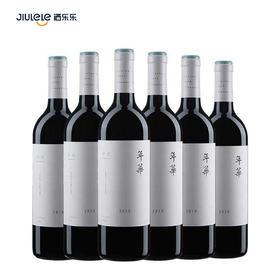 怡园2018年华干红葡萄酒