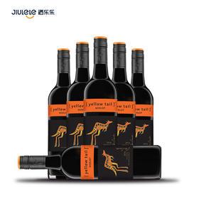 黄尾袋鼠梅洛红葡萄酒