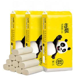 怡飘无芯卷纸36卷本色纸整箱竹浆纸卫生家用厕纸手纸卷筒纸实惠装