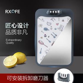 【砧板界的劳斯莱斯】RXOFE 食品级304不锈钢双面菜板,另一面为食品级pp材质,抗jun防霉,持久耐用,创意磨刀器设计,厨房神器!