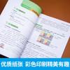 【开心图书】2年级上册统编版同步作文+阶梯阅读+送看图写话+送作文起步 B 商品缩略图4