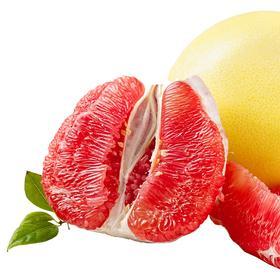 【推荐】海南高山红心蜜柚 肉质细嫩 水润清甜 柚香浓郁