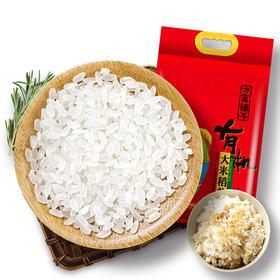 有机稻花香大米 5kg/袋