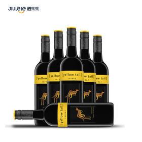 黄尾袋鼠西拉葡萄酒