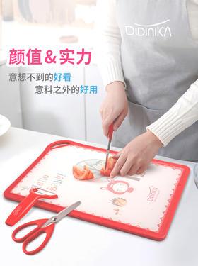 Didinika迪迪尼卡 婴儿刀具菜板套装 4件套/5件套