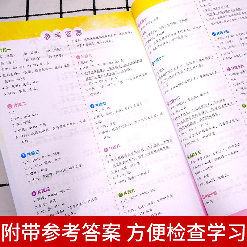 【开心图书】2年级上册统编版同步作文+阶梯阅读+送看图写话+送作文起步 商品图9