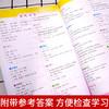 【开心图书】2年级上册统编版同步作文+阶梯阅读+送看图写话+送作文起步 B 商品缩略图9