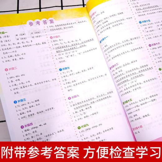 【开心图书】2年级上册统编版同步作文+阶梯阅读+送看图写话+送作文起步 B 商品图9