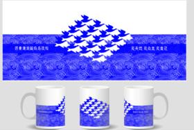 2020环青海湖超马选手马克杯(预售8.25后发货)