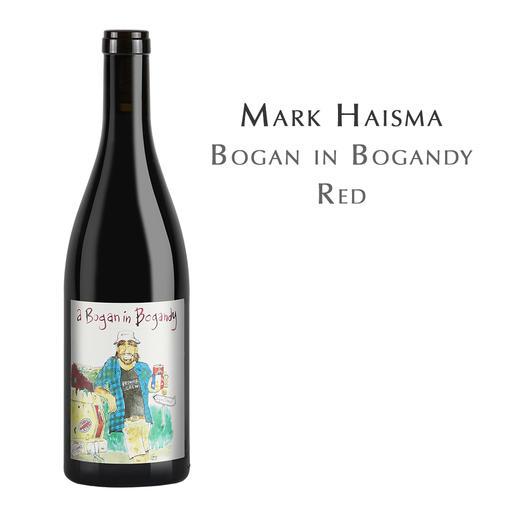 耿弟耕地红葡萄酒 The Bogan in Bogandy Red 商品图0