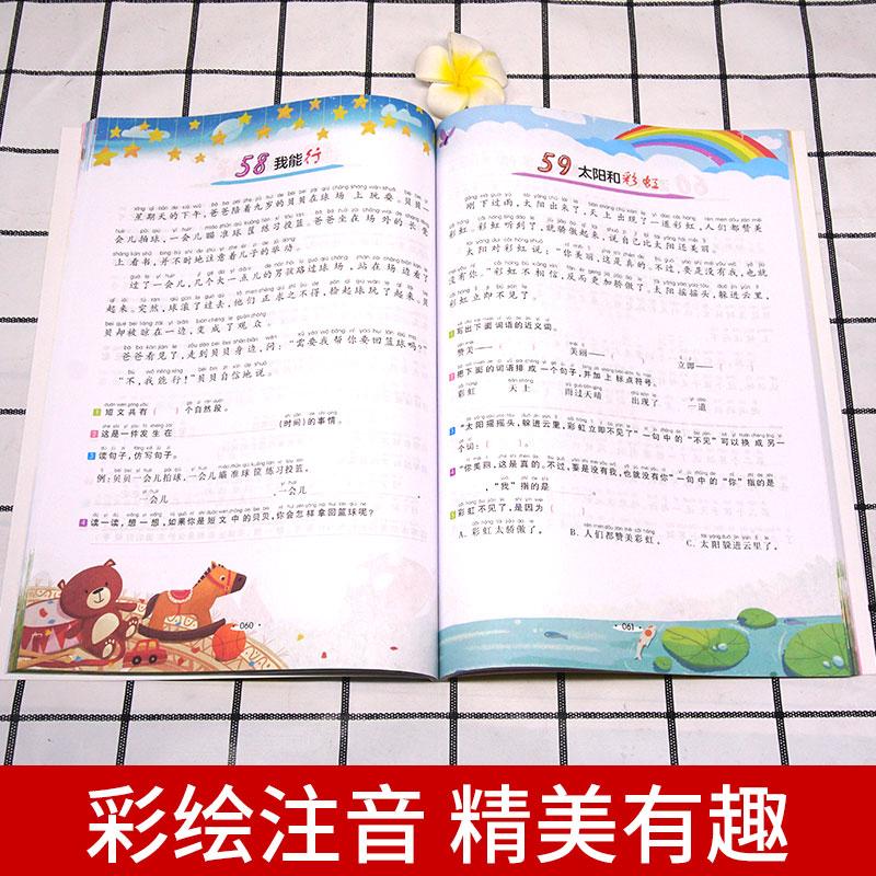 【开心图书】2年级上册统编版同步作文+阶梯阅读+送看图写话+送作文起步 商品图7