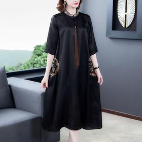 SYFMY3036新款优雅气质修身显瘦立领中袖连衣裙TZF