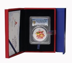PCGS70级2011年兔年彩色银币配礼盒