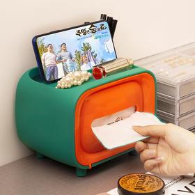 PDD-KYSJP200807新款客厅餐厅茶几可爱遥控器多功能收纳盒TZF
