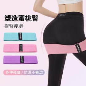 ZXWT新款瑜伽健身拉伸阻力带深蹲虐臀圈提臀练臀部神器弹力带TZF