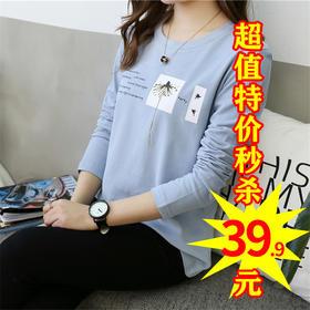 (巨划算)YYY8070新款时尚气质宽松圆领长袖印花字母图案T恤TZF